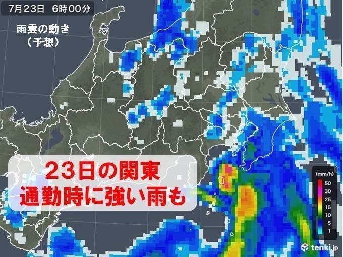 梅雨明け 2020 九州
